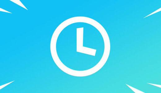 【フォートナイト】V12.00チャプター2シーズン2のダウンタイムは2月20日午後6時開始!【FORTNITE】