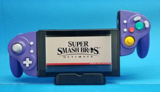 Nintendo Switchのジョイコンを「ゲームキューブ・コントローラー仕様」に自作する猛者が現れる!