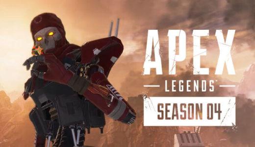 【ApexLegends( エーペックスレジェンズ)】シーズン4『レヴナント』アビリティ動画公式発表!