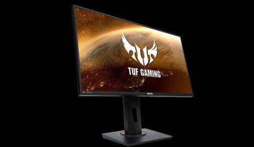【ASUS】144Hz/1msのゲーミングモニター『TUF Gaming VG259Q』発売
