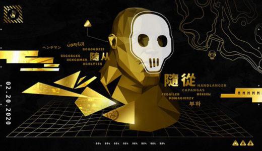 【フォートナイト】チャプター2シーズン2の予告広告が続々公開!Au=元素記号「金」【FORTNITE】