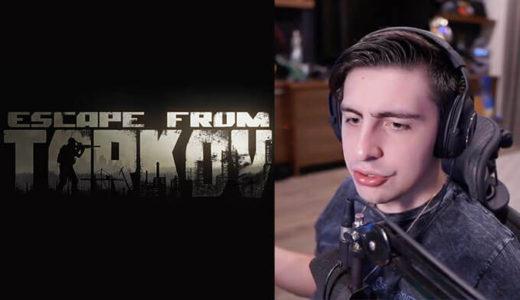 【EFT】人気ストーマーShroud(シュラウド)が『Tarkov(タルコフ)』がなぜ今人気なのかを語る!
