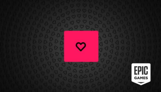 【EpicGamesストア】ウィッシュリスト機能が登場!使い方紹介