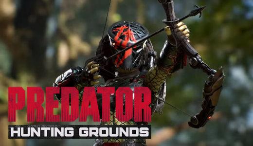 【Predator: Hunting Grounds】EpicGamesストアでも本日より無料トライアル開始!