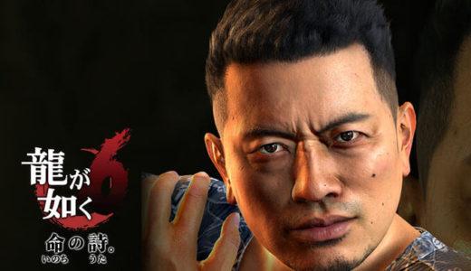 【龍が如く6】宮迫博之氏、本人主演(南雲役)の龍が如く6をYouTubeで実況プレイ!
