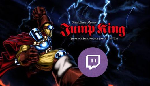 【Twitch】総勢32名賞金総額50万円『Twitch Streamer Battle:Jump King』4月26日20時開催