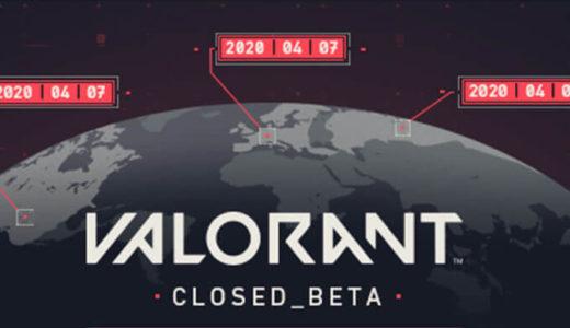 【VALORANT(ヴァロラント)】将来的に家庭用ゲーム機(PS4やXboxなど)の展開について開発者が回答