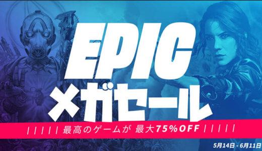 【Epic Games ストア】メガセール開催で『GTA V』も5月22日まで無料!現在サーバー復旧