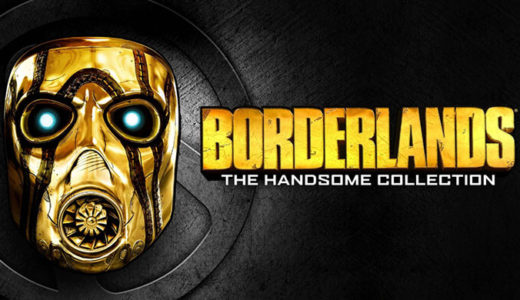 【Epic Games ストア】無料ゲーム『Borderlands: The Handsome Collection』6月5日まで無料