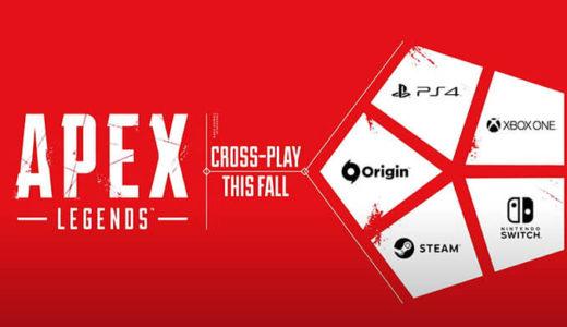 【Apex Legends】ついに「PS4, Xbox One, PC」でクロスプレイ対応を発表!『エーペックスレジェンズ』