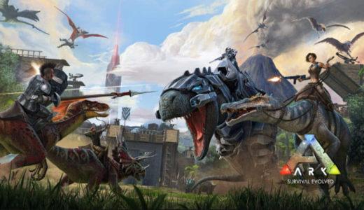 【Epicgamesストア】『ARK:SURVIVAL EVOLVED』無料ダウンロード開始!6月19日まで