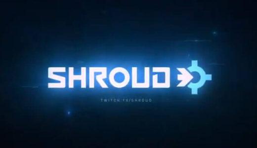 人気ゲーム配信者『Shroud(シュラウド)』が『Twitch』へ戻ってくることが決定!