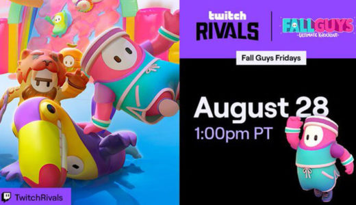 【Twitch RIVALS】大人気『Fall Gays』ライブイベント現地時間8月28日Twitchにて放送