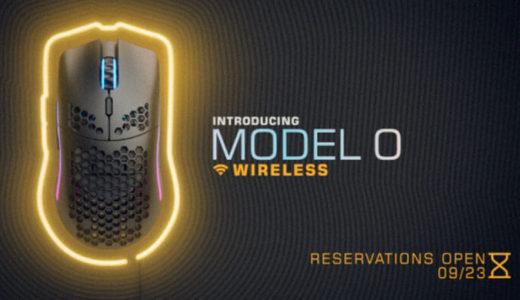 【Glorious PC Gaming】ワイヤレスゲーミングマウス『Model O Wireless』発表!動画あり