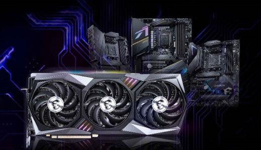 【MSI】NVIDIAのRTX30シリーズ対応の最新マザーボードシリーズ発表