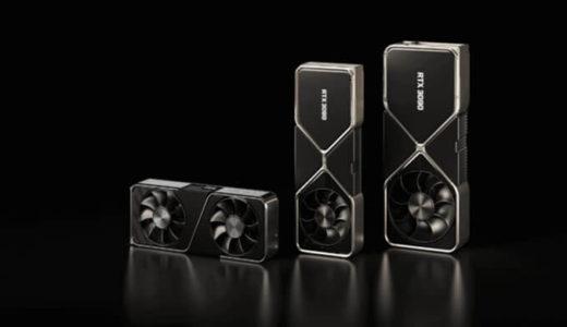 【NVIDIA】GeForceRTX30シリーズ発表!フォートナイトもリアルタイムレイトレーシング対応