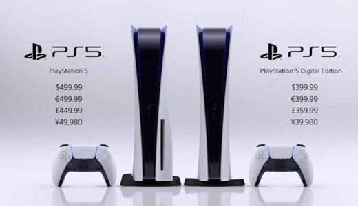 【PlayStation5】プレステ5価格発表49980円!発売日11月12日、予約は9月18日から