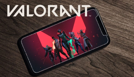 【Valorant (ヴァロラント)リーク情報】モバイル版取り組みの可能性が明らかに!