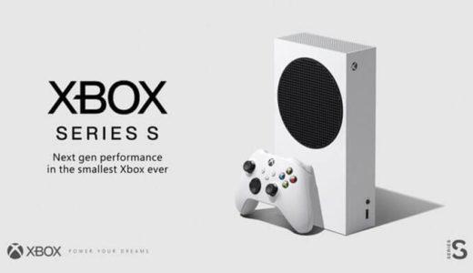 【マイクロソフト】最小設計な次世代『Xbox Series S』発表。気になる発売日やスペックは?