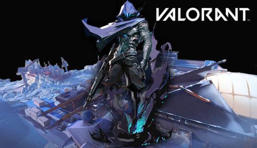 【Valorant(ヴァロラント)】新マップ「アイスボックス」のオーメンによるグリッチバグ修正