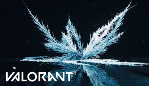 【Valorant(ヴァロラント)】ティザー第2弾公開!ACT3はやはり氷や雪がテーマ