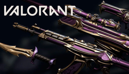 【Valorant(ヴァロラント)】オープンベータ1番人気武器スキン再販決定!