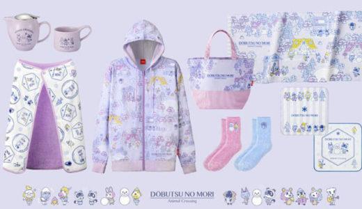 【あつ森】新商品「DŌBUTSU NO MORI」シリーズをNintendo公式サイトでも発売