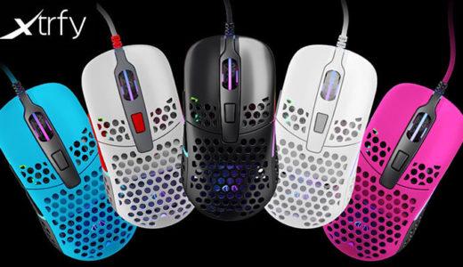 【Xtrfy】左右対称、超軽量「M42 RGB」 ゲーミングマウス(全5色)を12/18(金)新発売