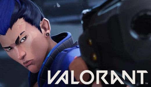 【Valorant (ヴァロラント)】新エージェント「ヨル」のトレーラー動画が公開!