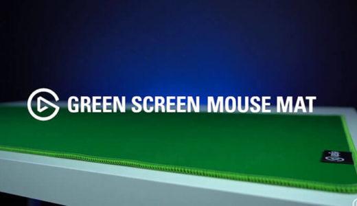 【Elgto】手元配信や開封動画向け特大クロマキーパッド「Green Screen Mouse Mat」を発表