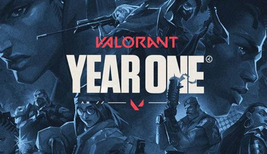 【VALORANT(ヴァロラント)】祝!一周年記念『YR1イベント』スケジュール!