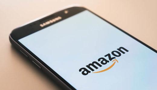 【Amazonタイムセール】ゲームデバイス、ゲームソフトまとめ!7月18日23:59まで