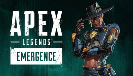 【Apex】シーズン10、新レジェンド「シーア」新武器「ランページLMG」