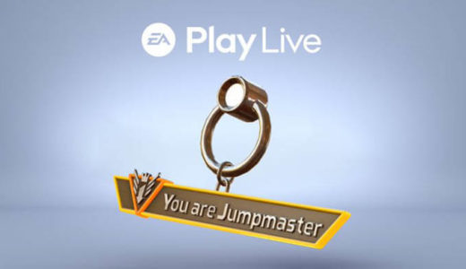 【Apex】TwitchのEAPlayLive視聴でジャンプマスターチャーム入手方法
