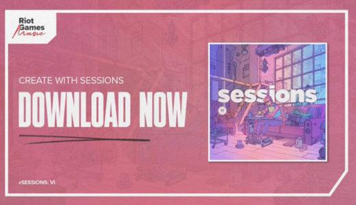 【RiotGamesMusic】YouTubeやTwichに使用できる著作権フリー楽曲提供!使い方とダウンロード方法