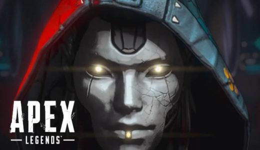 【Apex】シーズン11、新レジェンド『アッシュ』のアビリティ一覧【エーペックス】