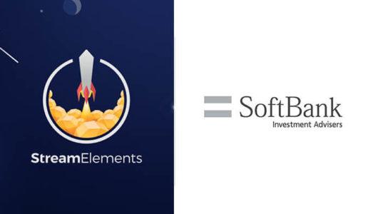 配信ツール『StreamElements』がソフトバンク・ビジョン・ファンド2から約100億円を調達